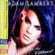 Click here for more info about 'Adam Lambert - For Your Entertainment - Sealed + Obi'