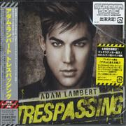 Click here for more info about 'Adam Lambert - Trespassing - Sealed'