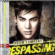 Click here for more info about 'Trespassing'