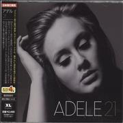 Adele 21 - Twenty One Japan CD album