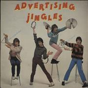 Click here for more info about 'Advertising - Advertising Jingles - Factory Sample'
