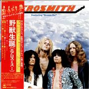 Click here for more info about 'Aerosmith - Aerosmith + Obi'