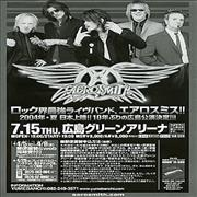 Click here for more info about 'Aerosmith - Japan 2004'
