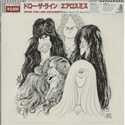 Aerosmith Draw The Line + Top Obi Japan vinyl LP