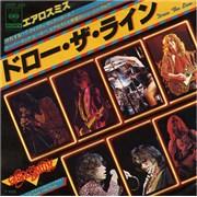 "Aerosmith Draw The Line Japan 7"" vinyl"