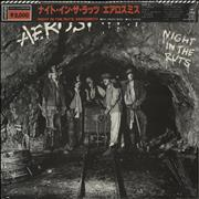 Click here for more info about 'Aerosmith - Night In The Ruts + Top Obi'