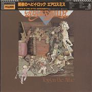 Aerosmith Toys In The Attic Japan vinyl LP