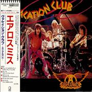 Aerosmith Vacation Club + OBI Japan CD single