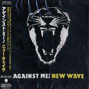 Click here for more info about 'New Wave - Sealed'