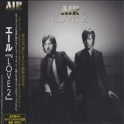 Click here for more info about 'Air (French) - Love 2'