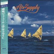 Click here for more info about 'Air Supply - Air Supply + Poster'