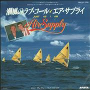 Click here for more info about 'Air Supply - Just As I Am - White label'