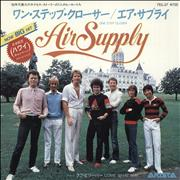 Click here for more info about 'Air Supply - One Step Closer'
