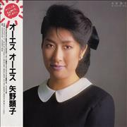 Click here for more info about 'Akiko Yano - Akiko Yano'