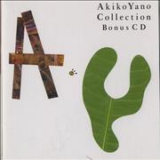 Click here for more info about 'Akiko Yano - Collection Bonus CD'