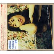Click here for more info about 'Akiko Yano - Hitotsudake'