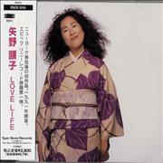 Click here for more info about 'Akiko Yano - Love Life'