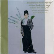 Click here for more info about 'Akiko Yano - Welcome Back'