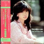Click here for more info about 'Akina Nakamori - Fantasy'