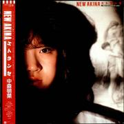 Click here for more info about 'Akina Nakamori - New Akina'