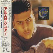 Click here for more info about 'Al B. Sure! - In Effect Mode'