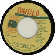 Click here for more info about 'Al Campbell - Word Of My Mouth'
