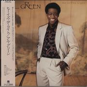 Click here for more info about 'Al Green - He Is The Light'