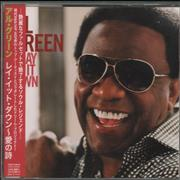 Click here for more info about 'Al Green - Lay It Down + Obi'
