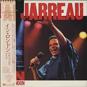 Click here for more info about 'Al Jarreau - In London'