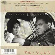 "Al Jarreau L Is For Lover - White label + Insert Japan 7"" vinyl Promo"