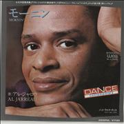 Click here for more info about 'Al Jarreau - Mornin''