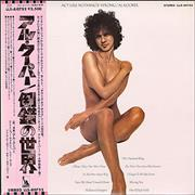 Click here for more info about 'Al Kooper - Act Like Nothing's Wrong'