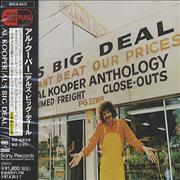 Click here for more info about 'Al Kooper - Al's Big Deal'
