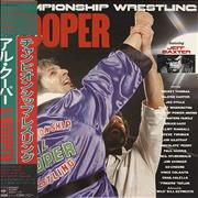 Click here for more info about 'Al Kooper - Championship Wrestling'
