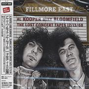 Click here for more info about 'Al Kooper - Fillmore East: The Lost Concert Tapes 12/13/68'
