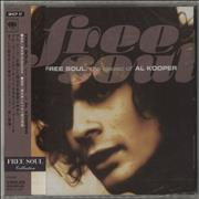 Click here for more info about 'Al Kooper - Free Soul Classics'