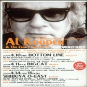 Click here for more info about 'Al Kooper - Japan Tour 2009'