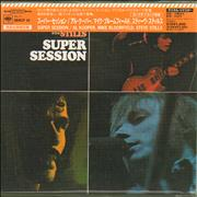 Click here for more info about 'Al Kooper - Super Session'