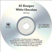 Click here for more info about 'Al Kooper - White Chocolate'