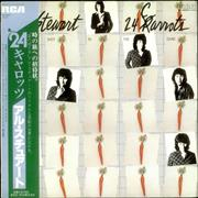 Click here for more info about 'Al Stewart - 24 Carrots'