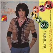 Click here for more info about 'Alain Chamfort - Adieu Mon Bebe Chanteur'