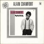 Click here for more info about 'Alain Chamfort - Manureva'