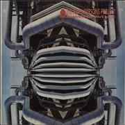 Click here for more info about 'Alan Parsons Project - Ammonia Avenue'