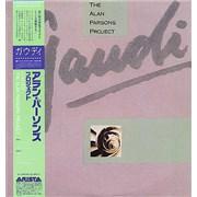 Alan Parsons Project Gaudi Japan vinyl LP