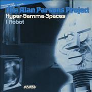 "Alan Parsons Project Hyper-Gamma-Spaces Netherlands 12"" vinyl"