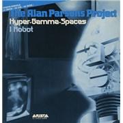 "Alan Parsons Project Hyper-Gamma-Spaces Netherlands 12"" vinyl"
