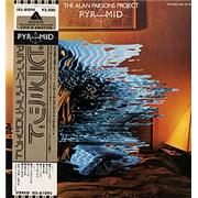 Alan Parsons Project Pyramid Japan vinyl LP Promo