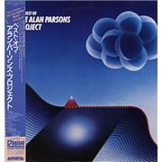 Alan Parsons Project The Best Of The Alan Parsons Project Japan vinyl LP