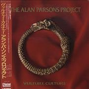 Alan Parsons Project Vulture Culture Japan vinyl LP