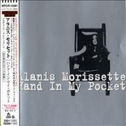 Click here for more info about 'Alanis Morissette - Hand In My Pocket'